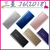 三星 Galaxy J6 (2018) 新款鏡面皮套 免翻蓋手機套 金屬色保護殼 側翻手機殼 簡約電鍍保護套 PC硬殼