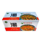 綠源寶~竹鹽金針湯100公克(10公克x10包)/盒