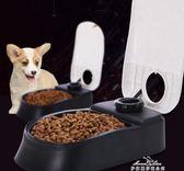 波奇網Pawise貓咪自動喂食器狗寵物自動喂食器定時狗狗自動喂食器  『夢娜麗莎精品館』YXS