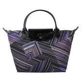 Longchamp OP ART幾何風格錯視條紋短提把手提水餃包-小(紫晶色)480535-958