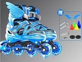直排輪 溜冰鞋兒童全套套裝男童女童初學者旱冰輪滑鞋小孩中大童專業TW【快速出貨八折搶購】