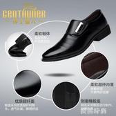 男鞋冬季潮鞋休閒皮鞋男士英倫韓版商務棉鞋保暖潮流正裝鞋子『蜜桃時尚』