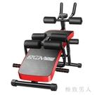 多功能健腹機折疊仰臥板仰臥起坐輔助器健身器材女家用鍛煉運動 LJ5218【極致男人】