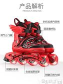 溜冰鞋 溜冰鞋兒童全套裝3-5-6-8-10滑冰旱冰鞋女7-12歲男輪滑鞋初學者igo 寶貝計畫