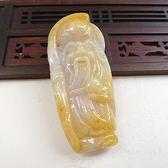 【冰心玉壺】天然和田玉自然光緬甸翡翠a貨黃翡精雕壽星公手玩件