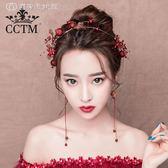 新娘頭飾韓式森系紅色發飾仙美發箍婚紗敬酒禮服結婚飾品 【創時代3c館】