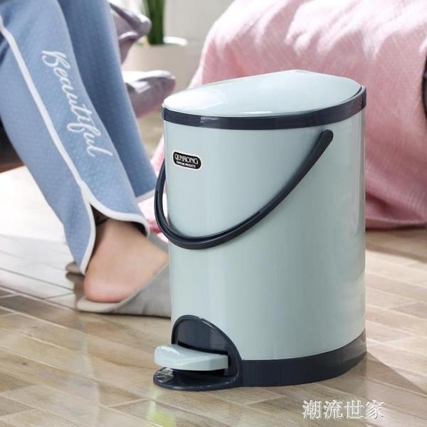 帶蓋腳踩垃圾桶家用腳踏式廚房客廳臥室廁所衛生間大號可愛筒有蓋MBS『潮流世家』