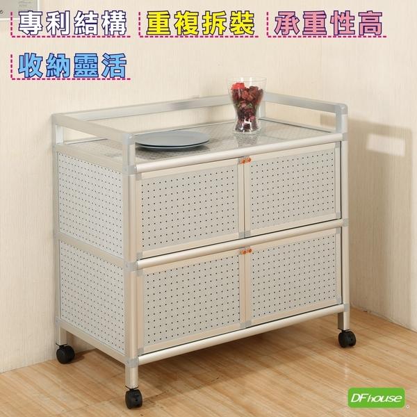 《DFhouse》蓋登-鋁合金活動置物櫃(二層4門)微波爐 烤箱 收納架 鋁碗櫃  廚房  茶水櫃