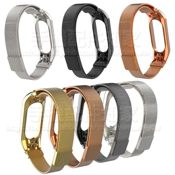 【米蘭尼斯 雙扣式/贈保貼】小米手環 3 磁吸式錶環/替換帶/MIUI 運動手環/手錶/Mi Band 3-ZW