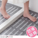 樓梯浴室淋浴間透明防滑貼條 12條/組