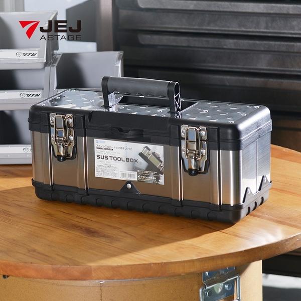 【日本JEJ】STB-390硬漢不鏽鋼雙層分隔式手提工具箱(39x18.5x17cm)