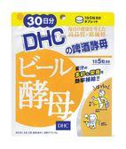 DHC啤酒酵母(30日份)