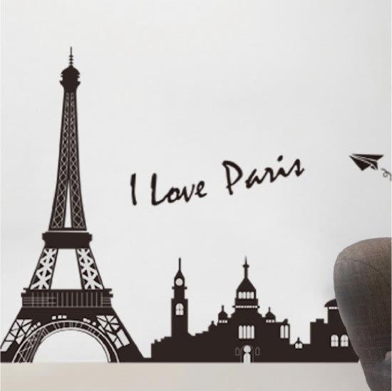壁貼 黑色巴黎鐵塔 創意壁貼 無痕壁貼 壁紙 牆貼 室內設計 裝潢【YV2301】Loxin