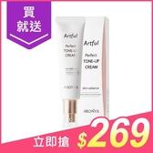 韓國 ARONYX 保濕亮白素顏霜(50ml)【小三美日】$299