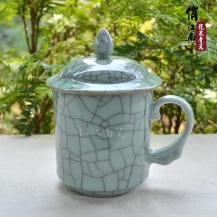 龍泉青瓷茶杯 哥窯茶具 陶瓷   黑線把手 帶蓋