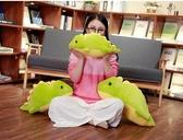 毛絨玩具恐龍抱枕被子兩用多功能個性可愛空調被靠枕靠墊午睡枕三合一LX伊蘿精品