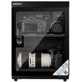 安德寶電子防潮箱乾燥箱30升單眼相機鏡頭攝影器材防潮櫃 ATF 『名購居家』