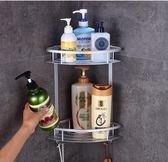 衛生間掛在墻上的置物架沖涼房收納架小三角沐浴露架子免無需打孔