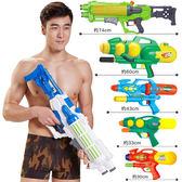 金豬迎新 兒童玩具噴水槍寶寶沙灘戲水槍大號高壓成人呲水搶男孩背包打水槍