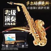 薩克斯 法國薩爾瑪 降e調 中音 薩克斯風 管樂器 專業演奏 初學 考級 維科特3C