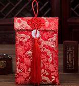 紅包袋子用品大紅包萬元超大特大號大號正方形紅包袋新款 2個