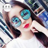 太陽眼鏡 新款款潮太陽鏡女大圓臉個性夏季防紫外線眼鏡男顯瘦墨鏡【全館免運好康八折】