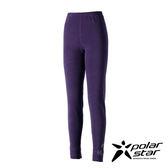 Polarstar 台灣製造 中性保暖長褲(內穿)『藍紫』P17435 排汗│MIT│透氣│保暖│抗靜電