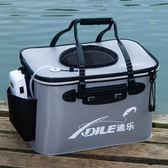 折疊桶  EVA加厚折疊釣魚桶魚護桶活魚桶釣箱裝魚箱養魚水桶水箱漁具【雙11快速出貨八折】