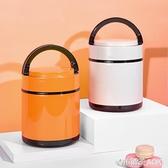 保溫飯盒超長保溫桶真空304不銹鋼3層手提便當盒學生便攜餐盒帶蓋ATF 青木餔子