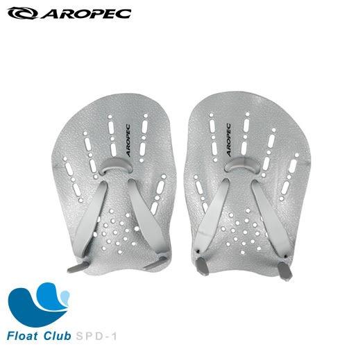 【AROPEC】游泳訓練划手板/手蹼(銀) - Claw爪子 (尺寸S~L)