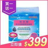 森田藥粧 玻尿酸複合原液精華保濕霜(90ml)【小三美日】