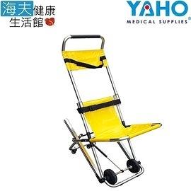 【海夫健康生活館】耀宏 履帶式 樓梯搬運 滑椅(YH115-6)