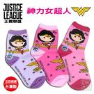 正義聯盟 神力女超人童襪 DC-S203 ~DK襪子毛巾大王