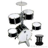 架子鼓兒童3-6歲初學者樂器鼓男孩女孩大號敲打早教益智玩具禮物 瑪麗蓮安igo