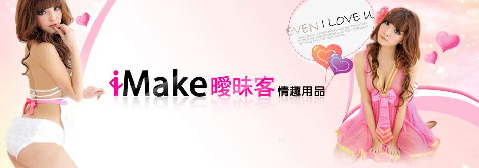imake-imagebillboard-18fbxf4x0938x0330-m.jpg