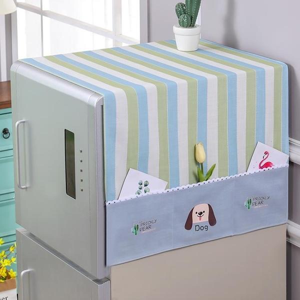 冰箱防塵罩家用蓋布蓋巾北歐風開門簡約遮蓋【福喜行】