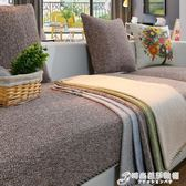 沙發墊 沙發墊四季通用棉麻沙發巾套客廳簡約現代布藝夏季坐墊子防滑全蓋 時尚芭莎