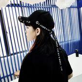 韓版夏天街頭潮人嘻哈帽女生帽子帥氣百搭鴨舌帽飄帶男棒球帽 〖korea時尚記〗