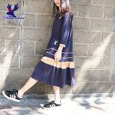 American Bluedeer-多層魚尾洋裝(魅力價) 春夏新款