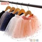 短裙童裝春秋夏裝兒童女童韓版網紗裙半身裙素色蓬蓬裙
