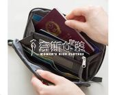 證件收納包旅行尼龍新款居民身份證戶口本簿家庭證件收納通用保護外套護照包京都3C