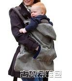 嬰兒防風毯 嬰兒背帶背袋保暖披風擋風披毯 絨斗篷防風抱毯 絨布 古梵希