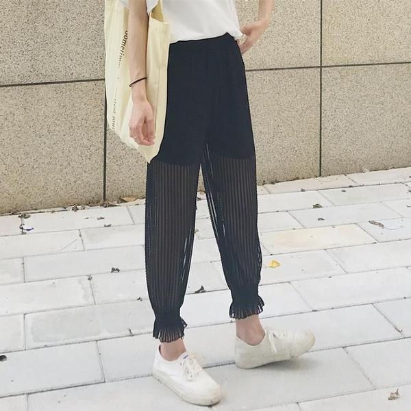 [超豐國際]夏裝復古松緊腰薄款雪紡九分束腳哈倫褲顯瘦休閑褲女1入
