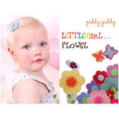 髮夾/髮飾/BB夾/啪啪夾 Giddy Giddy - Little Girl Flower 手工花朵款  (Little)