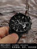 手錶男學生運動石英錶防水時尚潮流非機械錶新款男錶男士概念 俏女孩