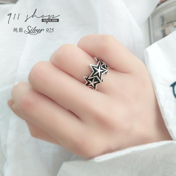 Lacuna.925純銀搖滾大海星排列開口戒指【s352】911 SHOP