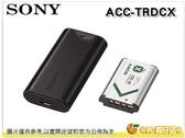 SONY ACC-TRDCX BX1 原廠電池充電器組 RX100M6 RX100M7 RX100M5A RX100M3 HX99 WX800 CX405 適用