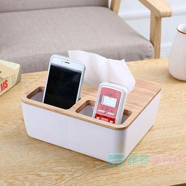 北歐極簡木質紙巾盒 抽紙盒 面紙盒 遙控器收納
