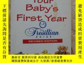 二手書博民逛書店How罕見to stay sane in your baby s