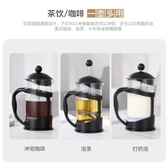 復古壓濾咖啡壺煮溫控家用法式濾網滴漏式隨身透明小型水滴日式雙ATF 沸點奇跡